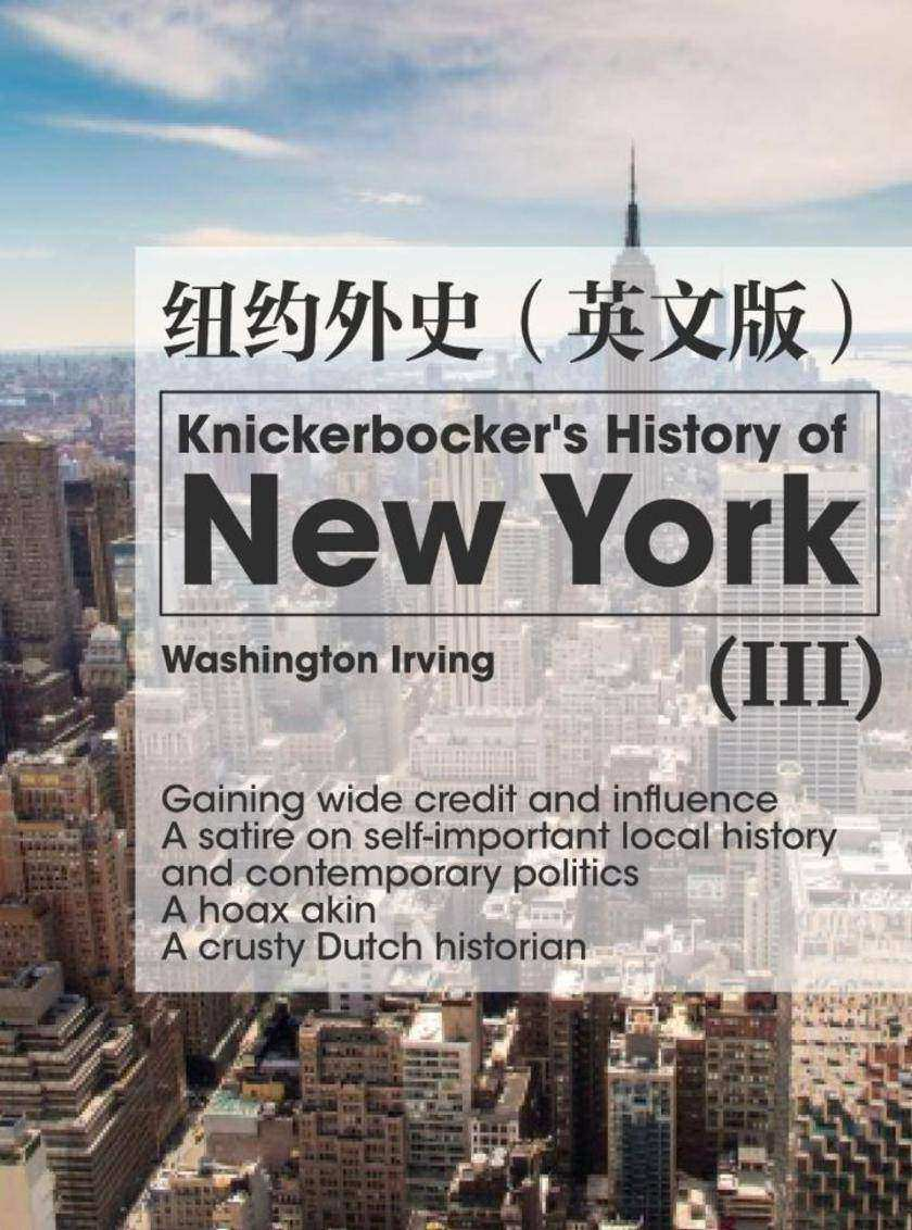 Knickerbocker's History of New York(III) 纽约外史(英文版)