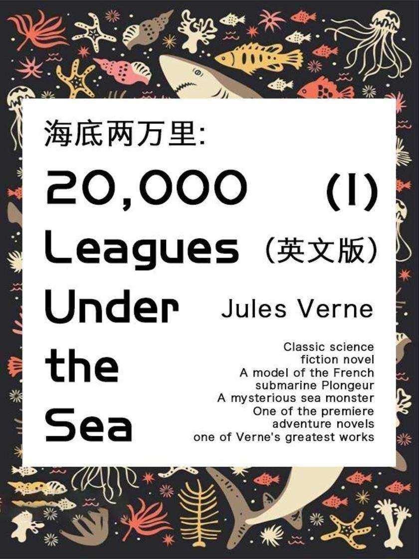 20,000 Leagues Under the Sea(I)海底两万里(英文版)