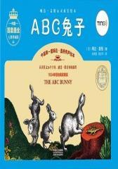 ABC兔子(仅适用PC阅读)