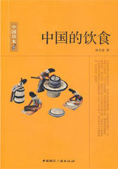 中国的饮食