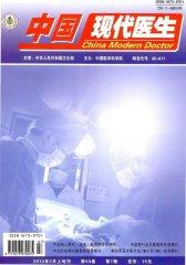 中国现代医生 旬刊 2012年07期(电子杂志)(仅适用PC阅读)