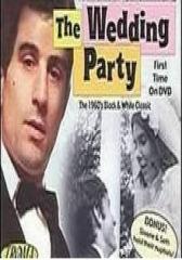 结婚派对(影视)
