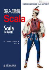 深入理解Scala