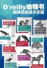 O'reilly动物书,程序员的技术乐园(套装共9册)