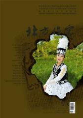 北方作家 双月刊 2012年01期(仅适用PC阅读)