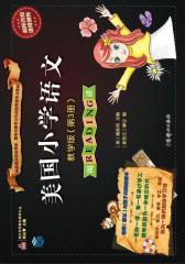 美国小学语文-教学版(第3册)(试读本)(仅适用PC阅读)