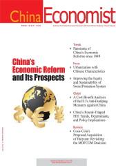 China Economist 双月刊 2011年02期(仅适用PC阅读)