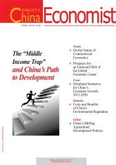 China Economist 双月刊 2011年03期(仅适用PC阅读)