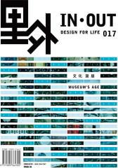 里外 双月刊 2011年03期(仅适用PC阅读)