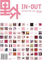 里外 双月刊 2011年02期(仅适用PC阅读)
