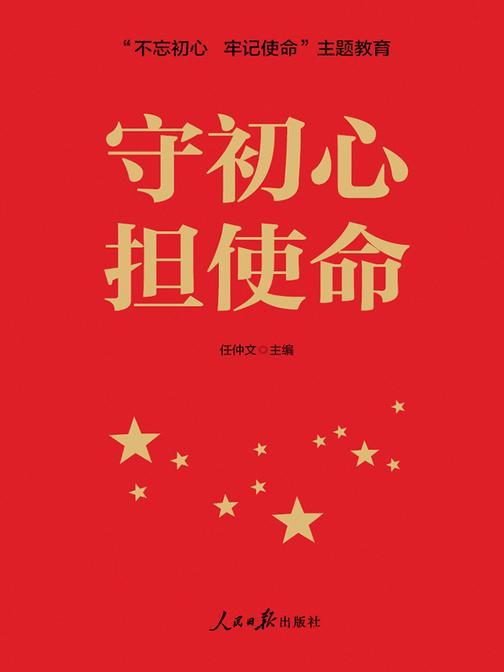 大势:人民日报解读中美贸易摩擦