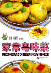 家常粤味菜