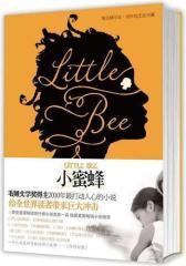 小蜜蜂(试读本)