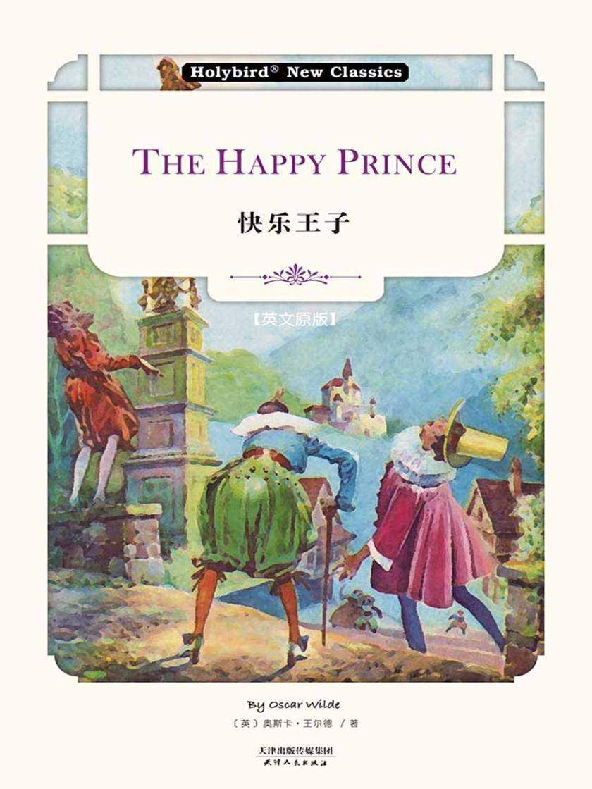 快乐王子:THE HAPPY PRINCE(英文版)