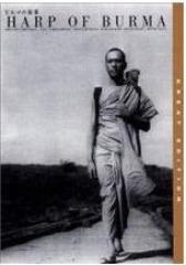 缅甸的竖琴(影视)