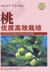 桃优质高效栽培