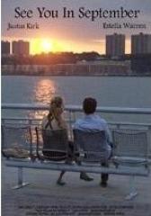 曼哈顿9月情(影视)