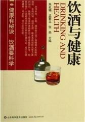 饮酒与健康(仅适用PC阅读)