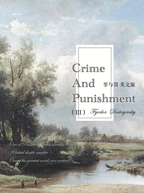 Crime and Punishment 罪与罚( III )英文版