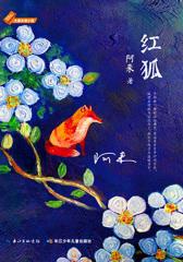 三国志故事365(春季卷)