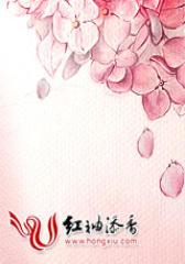 民国恨:情迷夜上海