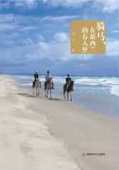骑马,在新西兰的春天里