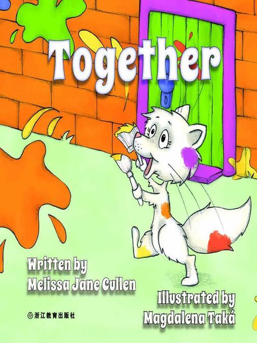 Together 在一起