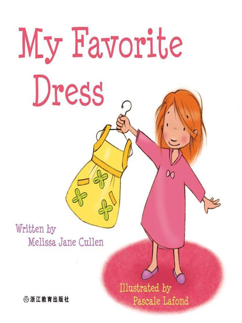 My Favorite Dress 我最喜欢的连衣裙