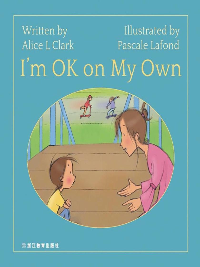 I'm OK on My Own 我一个人很好