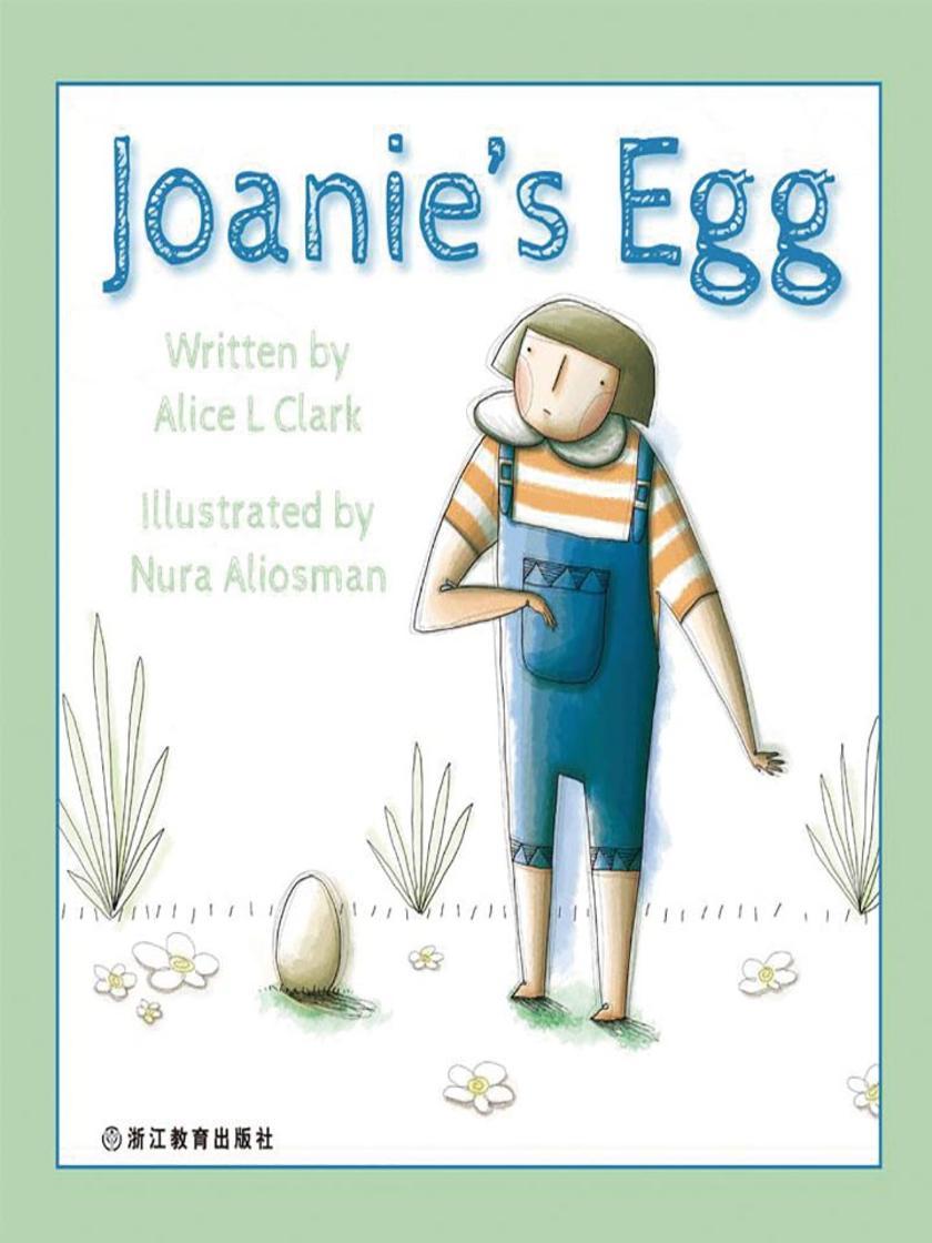 Joanie's Egg ?Joanie的蛋