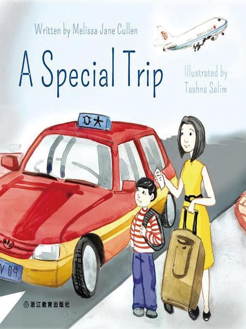A Special Trip 一次特别的旅行