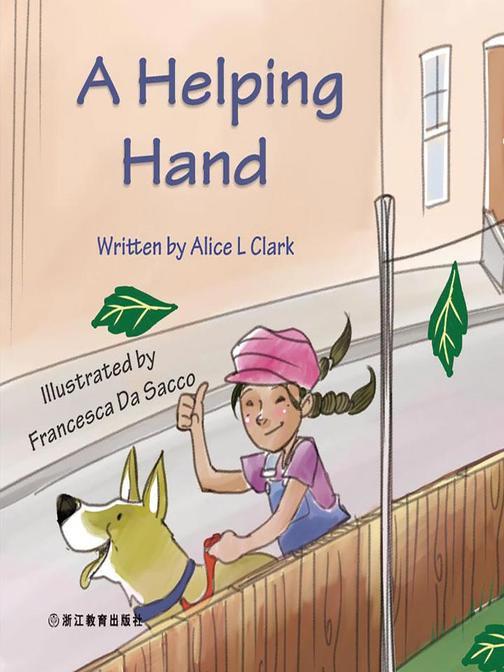 A Helping Hand 乐于助人