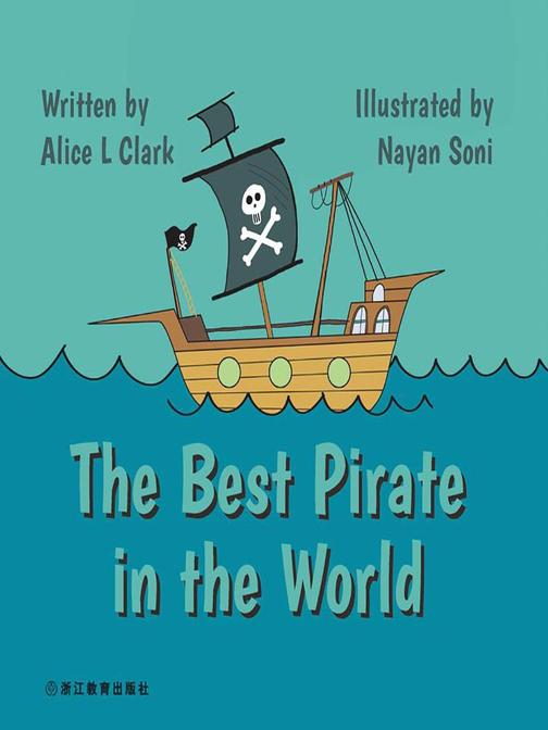 The Best Pirate in the World 世界上最棒的海盗