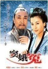 中国传统戏剧经典系列(影视)