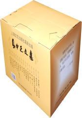 易中天文集(精装、全十六册)(试读本)