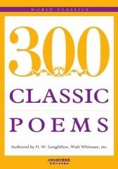 经典诗歌300首=300 CLASSIC POEMS:英文