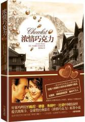 浓情巧克力(Chocolat)(试读本)