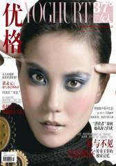 优格 月刊 2011年03期(仅适用PC阅读)