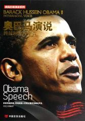奥巴马演说:跨越种族的声音(仅适用PC阅读)
