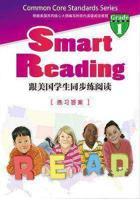 Smart Reading:跟美国学生同步练阅读(英文原版)(Grade 1 练习答案)
