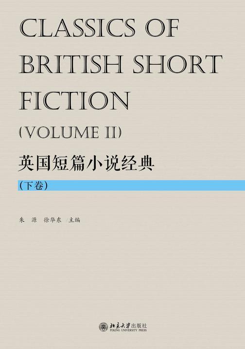 英国短篇小说经典 (下卷)