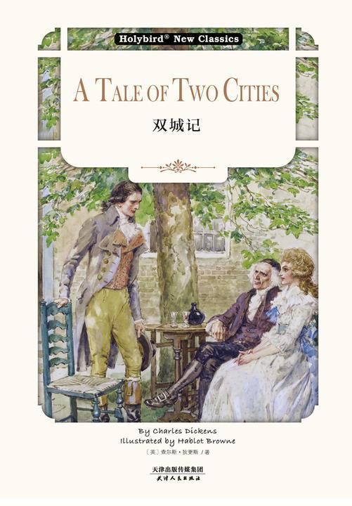 双城记:A Tale of Two Cities(英文版)