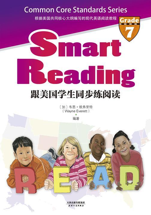 Smart Reading:跟美国学生同步练阅读(英文原版)(Grade7)