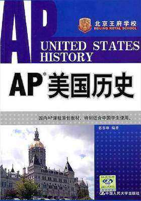 AP美国历史:汉英