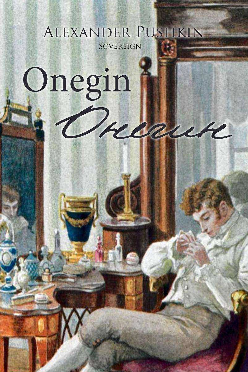 Onegin: English and Russian Language Edition