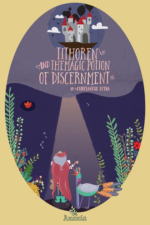 Tithoren and the Magic Potion of Discernment