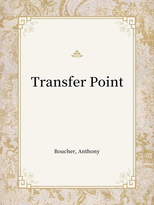 Transfer Point