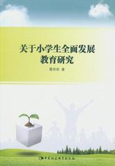 湖北省基本公共卫生服务均等化问题研究