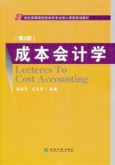 成本会计学(第3版)(仅适用PC阅读)
