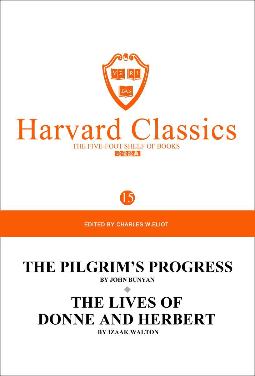 百年哈佛经典第15卷:天路历程(英文原版)